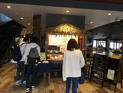 神田外語大学の学食で昼食しました_f0045667_18253987.jpg