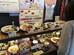 神田外語大学の学食で昼食しました_f0045667_19124494.jpg