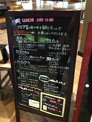 神田外語大学の学食で昼食しました_f0045667_19125941.jpg