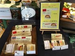 神田外語大学の学食で昼食しました_f0045667_1913344.jpg