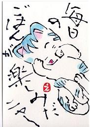 下関 小池先生の彩墨展_a0220570_2130135.jpg