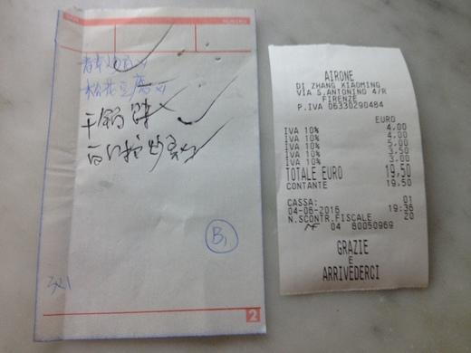 改めてここの中華のポテンシャルに感動_a0136671_3571794.jpg
