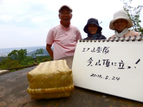 へなちょこ山岳隊_a0180681_1826105.jpg