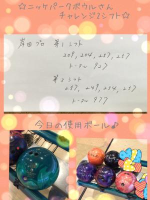 6月ーーーっ٩̋(๑˃́ꇴ˂̀๑)☆_d0162684_21223334.jpg