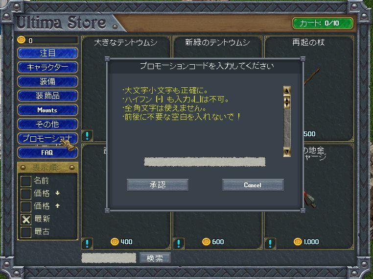 UOでお買い物♪_b0125989_9291960.jpg
