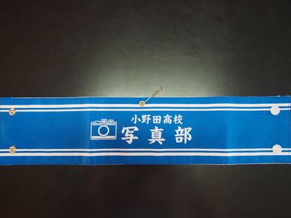 f0244292_1003747.jpg