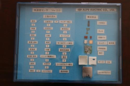 富川 義郎名誉教授にお越し頂き、重文本館展示室の整備の打ち合わせ&準備を行う_c0075701_1251125.jpg