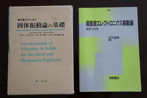 富川 義郎名誉教授にお越し頂き、重文本館展示室の整備の打ち合わせ&準備を行う_c0075701_12511996.jpg