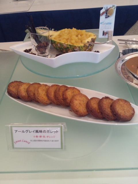 ホテルオークラ東京ベイ テラス スイートランチ~パティシエ8人のマイフェイバリット~_f0076001_22553722.jpg