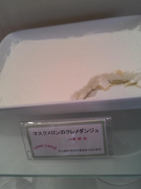 ホテルオークラ東京ベイ テラス スイートランチ~パティシエ8人のマイフェイバリット~_f0076001_22584735.jpg