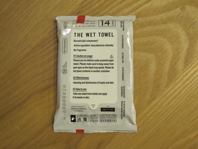 THE WET TOWEL_d0182409_15371655.jpg