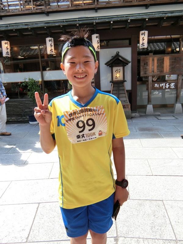 6月5日(日)柴又100Kマラソンの日_d0278912_01400582.jpg