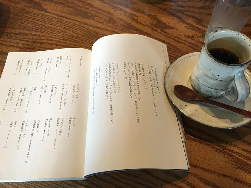 近くにできたカフェに行ってみました。_e0028417_17261291.jpg
