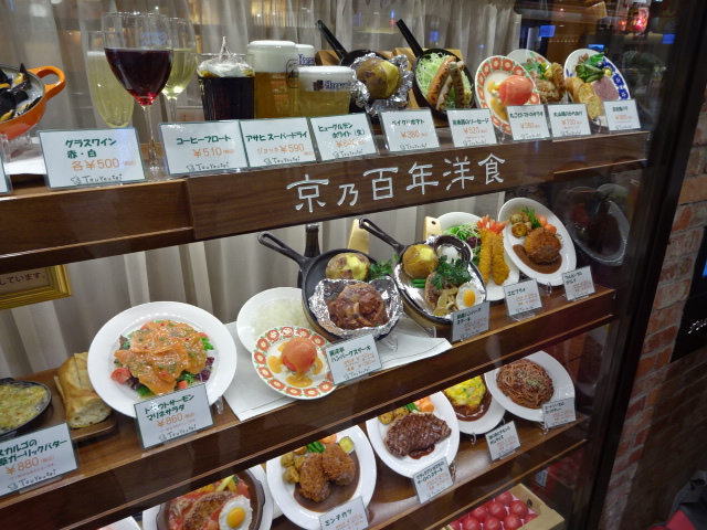 グリルキャピタル東洋亭 ポルタ店 (京都市)_d0030026_0305740.jpg
