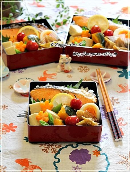 焼き鮭でおばんざい弁当と梅シゴト①♪_f0348032_19022325.jpg