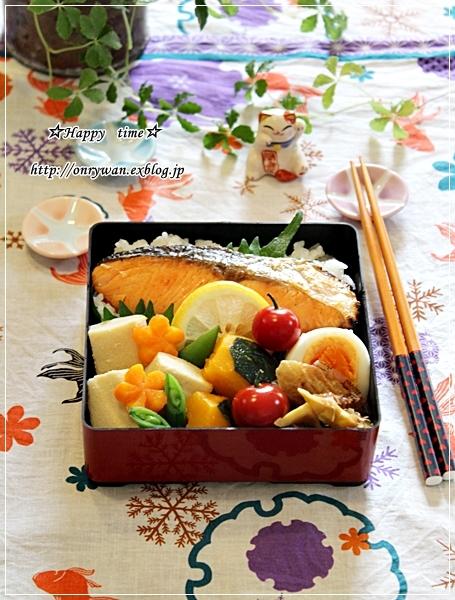 焼き鮭でおばんざい弁当と梅シゴト①♪_f0348032_19023187.jpg