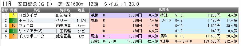 c0030536_1227250.jpg