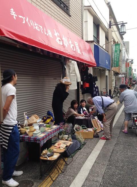 松陰神社通りのみの市ありがとうございました!!_d0156336_21454989.jpg
