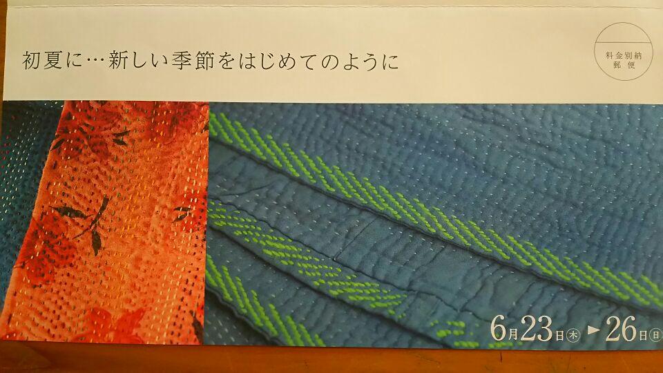 b0237038_1962141.jpg