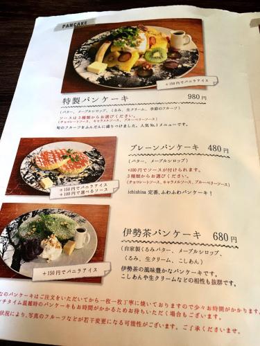 食堂カフェ  いちしな_e0292546_05303140.jpg