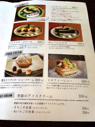 食堂カフェ  いちしな_e0292546_05303233.jpg