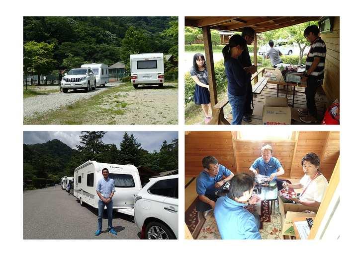 6月4~5日 「第4回東日本デルタリンク合同キャンプ大会」参加_e0225148_12534182.jpg
