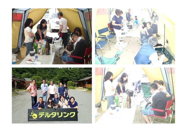 6月4~5日 「第4回東日本デルタリンク合同キャンプ大会」参加_e0225148_1256289.jpg
