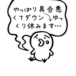 a0323249_08270496.jpg