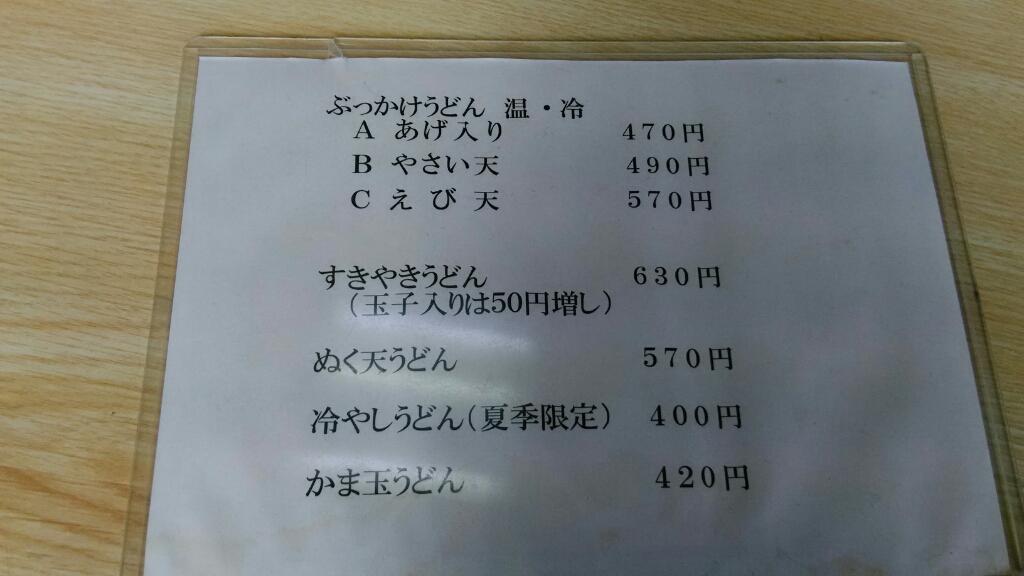 b0335550_13085200.jpg
