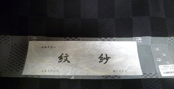 f0181251_19113866.jpg
