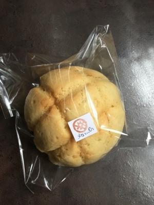 6月9日(木曜日)はパンの日です。_a0325273_17362176.jpeg