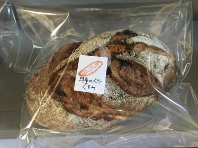 6月9日(木曜日)はパンの日です。_a0325273_17370834.jpeg