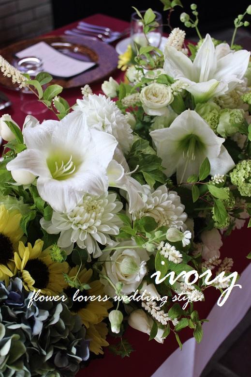 ~週末の婚礼から~♫_b0094378_1724930.jpg