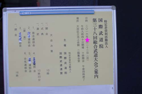 f0211178_1937410.jpg