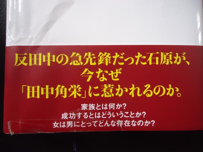 a0199979_1228859.jpg