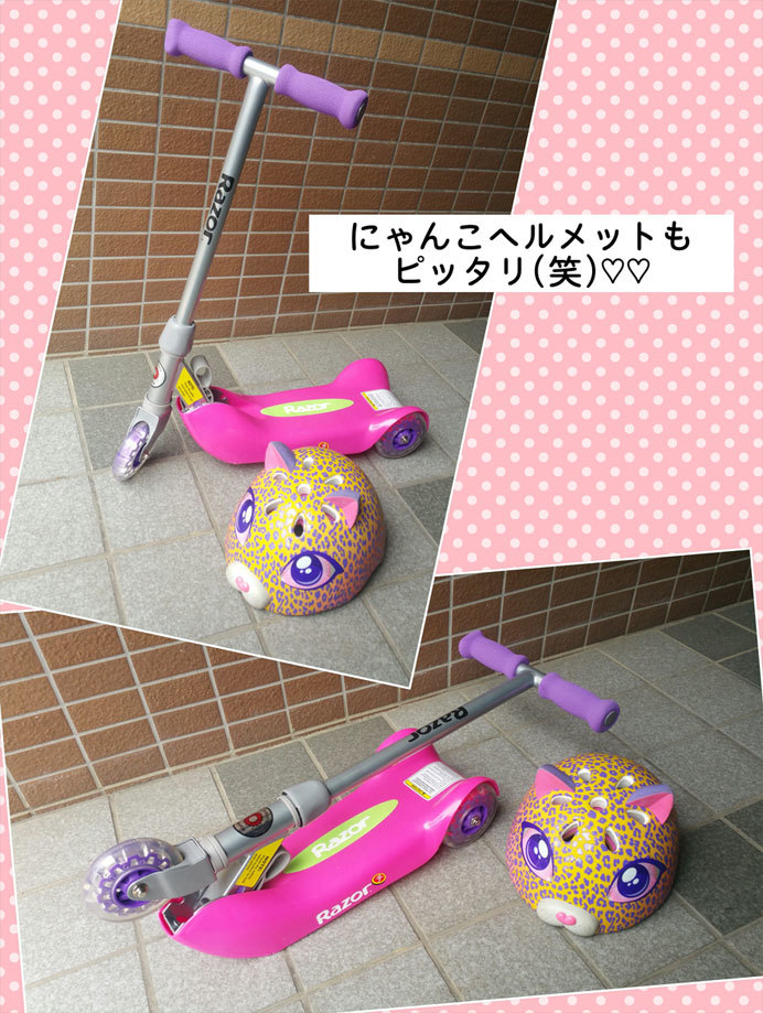 小さなキックボード♪_d0224894_11122757.jpg
