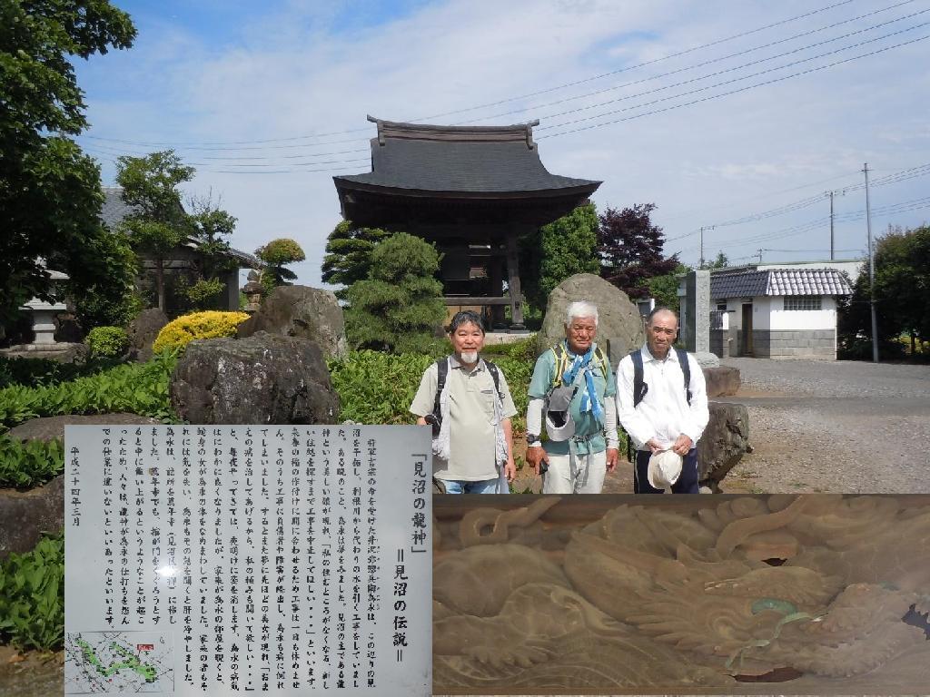 2016年6月12日 沖縄県立関東地区同窓会 6月ウォーキング_d0249595_1742482.jpg