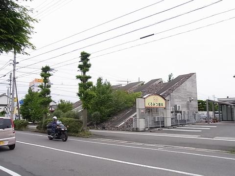 谷尻誠さんが設計したCafe La Miell (カフェ・ラ・ミール)_b0186200_2126159.jpg