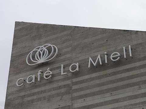 谷尻誠さんが設計したCafe La Miell (カフェ・ラ・ミール)_b0186200_2126178.jpg