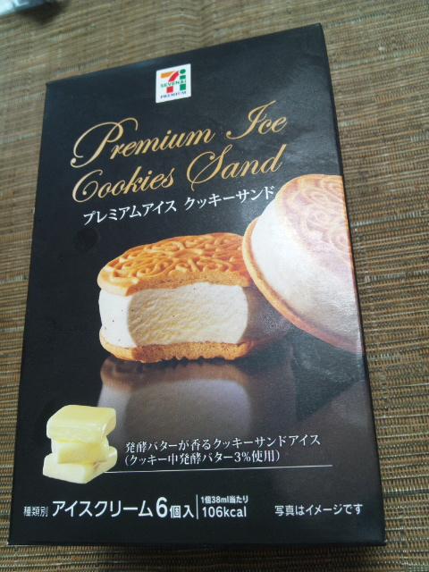 プレミアムアイス クッキーサンド_f0076001_2312058.jpg