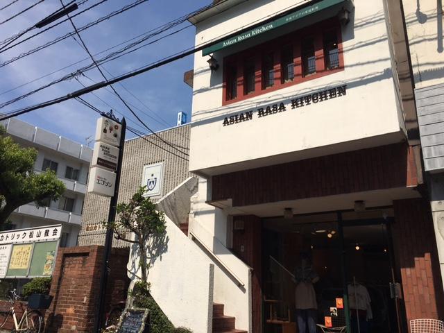 第364回のゲストは、アジアン料理店の田中正弘さん・ルニさんご夫婦!_b0172620_1925349.jpg