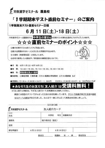 f0188721_20252766.jpg