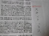 1通の手紙が届きました。_c0133422_0421543.jpg