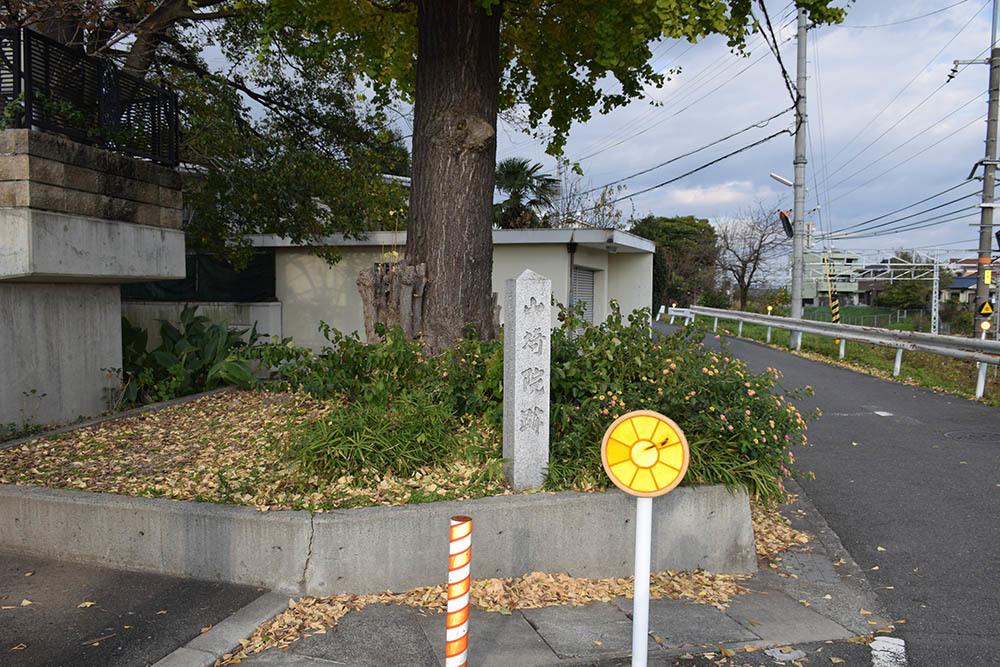 山崎合戦のまちを歩く。 その7 「山崎院跡」_e0158128_12153481.jpg