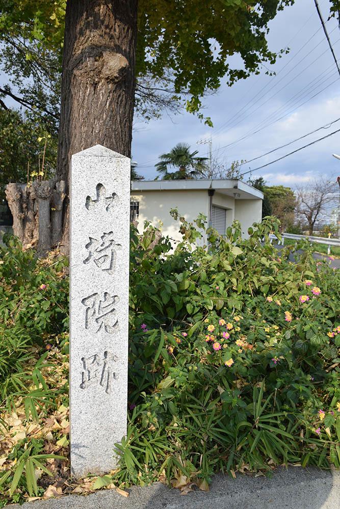 山崎合戦のまちを歩く。 その7 「山崎院跡」_e0158128_12153962.jpg