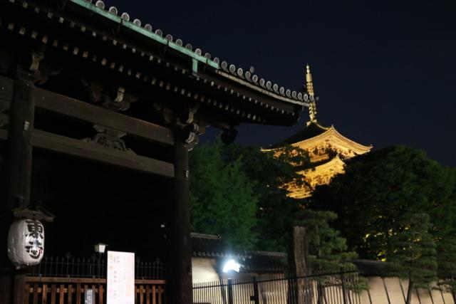 京都タワー。 京都旅行 - 11 -_f0348831_19234540.jpg