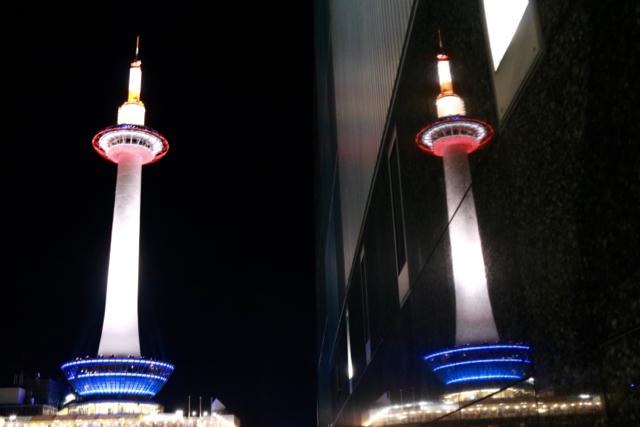 京都タワー。 京都旅行 - 11 -_f0348831_19241837.jpg