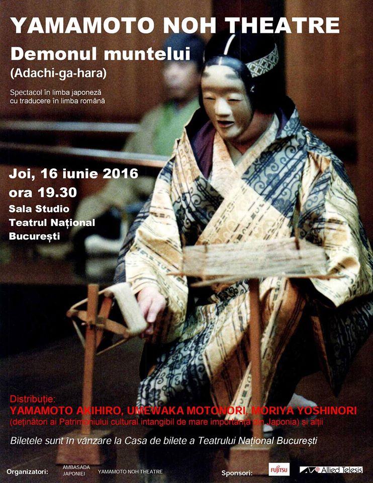 ルーマニア公演_e0227436_223842100.jpg