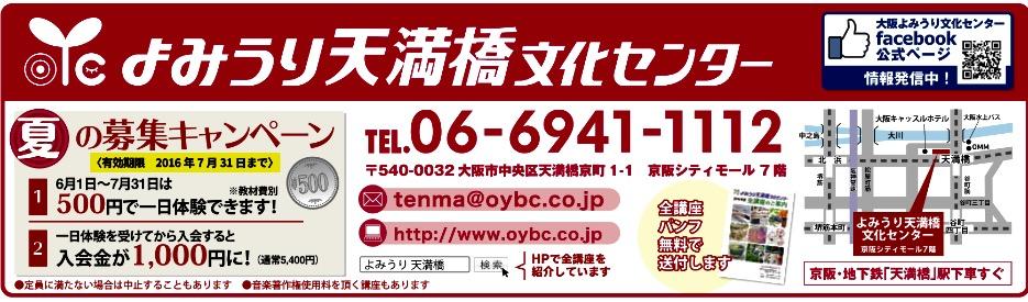 b0076141_22413559.jpg
