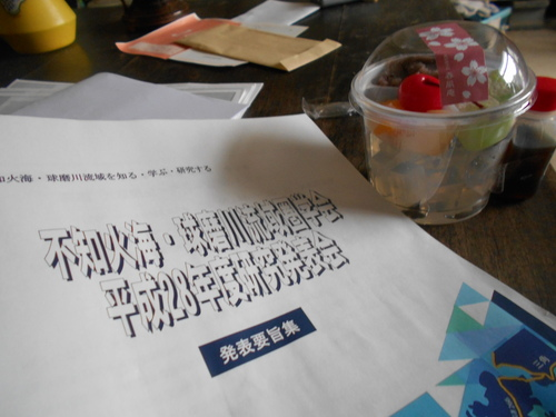 ミニきゅうり  千成_e0181260_2222586.jpg